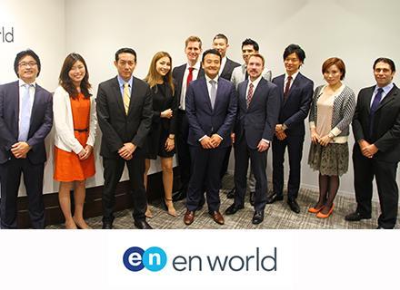 業界のリーディングカンパニーである、エン・ジャパングループのグローバル人材紹介企業。