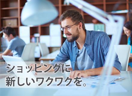 デザインにも「好き」を活かせる!新サービスを作っていくお仕事です