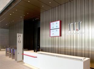 IIJグループは、世界トップレベルの最先端技術でネットワーク社会をリードし続けています。