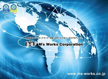 ニーズが高まり続ける移動体通信、電気通信、ITの各分野における技術人材支援事業を展開しています。