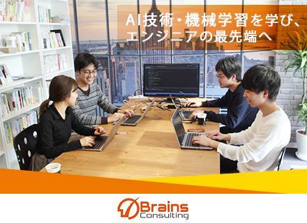 自由で柔軟な発想こそ、研究開発分野には役に立ちます。