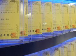 エントランスに並ぶのは数多くの特許状。当社のアイデアの結晶であり、独自技術を追及するアピールです!