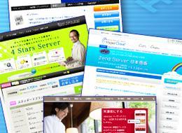 ユーザーの視点を意識した幅広い自社サービスを展開し、成長を続けています。
