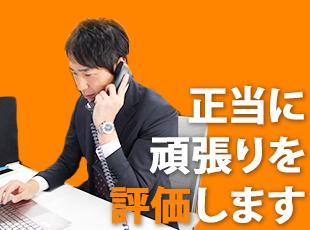 クライアントの拠点グローバル化があり、仕事の幅も質も拡がり続けています。