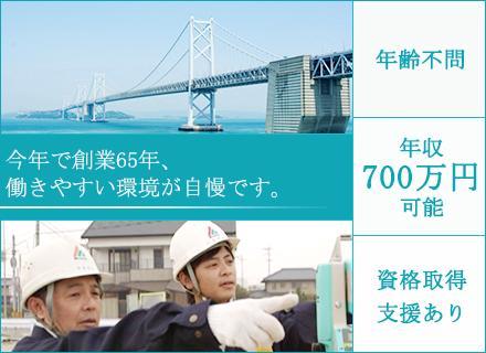平成28年東京支店を開設。新しいメンバーを募ります!社員の勤続年数は20年以上!