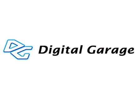 「デジタルガレージを使って自分のこんな夢を実現しよう」という志のある方を求めています。