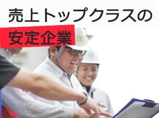 完工数業界No.1!塗装メンテナンス×マンションの大規模修繕のプロフェッショナル企業です。