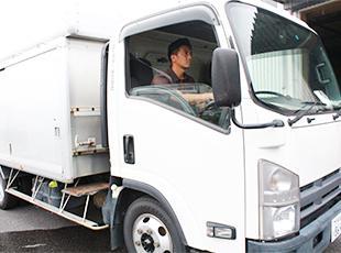 中型自動車免許は入社後に取得可能!