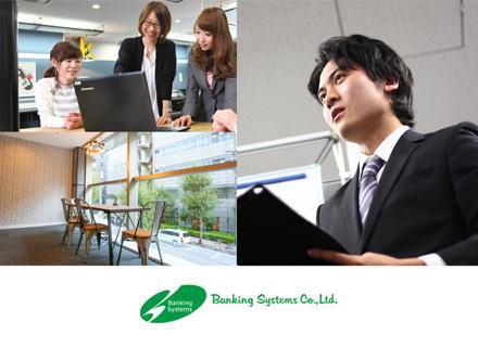 これまでの経験を活かして、伸び盛りの会社をあなたが牽引してください。