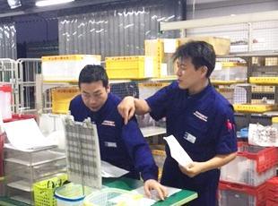 【物流スタッフ】お互いに助け合いながら、正確に安全にお客様のもとへ商品が届くよう努力しています。