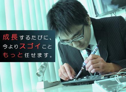 【安心して成長してください】大手企業との取引を継続する安定した事業基盤が当社にはあります。