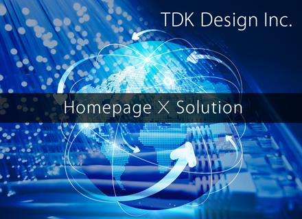 TDKグループのハウスエージェンシーで活躍! 社内エンジニアとして幅広い業務をお任せします。