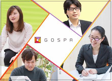 GOSPAでは、ITエンジニアの理想郷を目指して会社づくりを行っていおり、豊富なキャリアUP支援があります◎