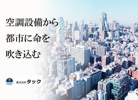 当社は東証一部上場企業の東京都競馬株式会社グループ。安定基盤の元、さらなる拡大を目指しています。