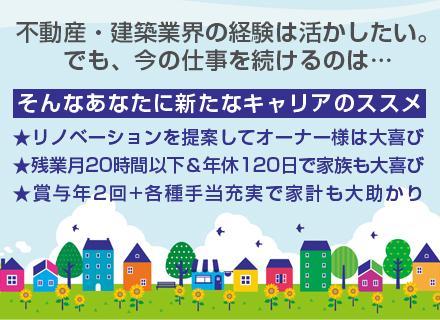 設立31年、全国33拠点を展開する安定基盤も魅力!東京/神奈川/千葉/宮城で同時募集中です。
