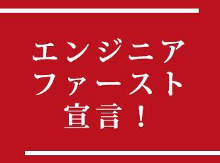 2015年、虎ノ門駅から徒歩2分のオフィスへ移転しました!