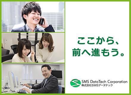 NTTデータ様をはじめ大手SIerと強く結ばれている当社。成長だけでなく、安定も手に入れることができます。