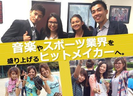 入社時の英語スキルは一切必要なし!海外研修を経て、グローバルな感覚を養うことができます。