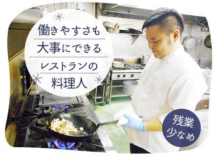赤坂駅から近いホテルでお客様をもてなしてください!