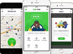 メディアでも話題の「スマホアプリ」200万ダウンロード突破、47都道府県カバーの日本最大のタクシーアプリ
