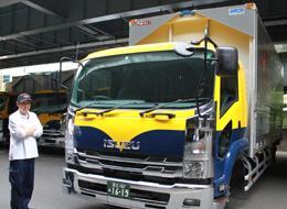 青と黄色のトラックが弊社のトレンドカラーです★
