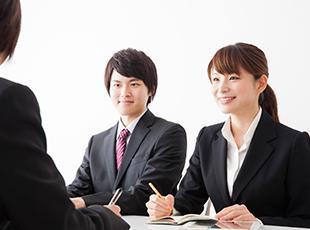 あなたの個性や強みを活かせる職場環境が自慢です。