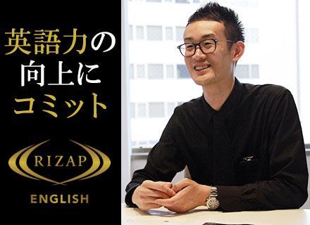 ◆学歴不問 ◆講師経験をお持ちでない方もOK ◆月給21万円~