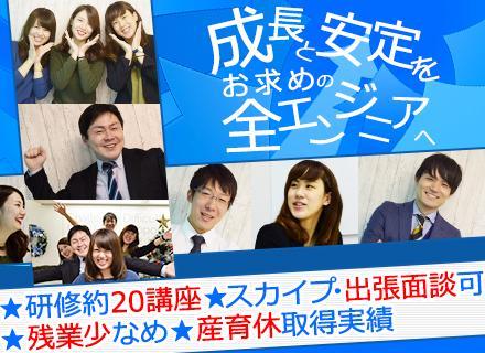 開発実績やセミナーの様子公開中 【モノづくり部の活動 in Skywill】===> http://monozukuri.tech/