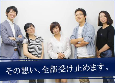 アットホーム、ABC Cooking Studio、日本航空など、大手企業との取引あり!