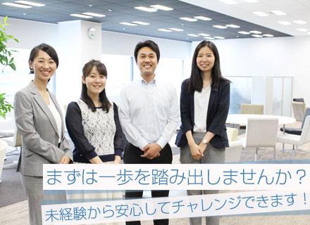 ヤマトグループのIT部門を担う私たちと一緒に、お客様のビジネスを支えていきませんか?