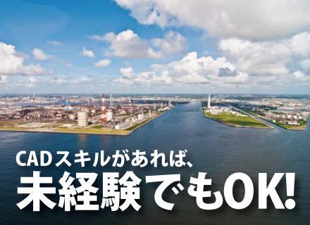 日本経済の根幹を支えるプラント事業は、私たちのテクノロジーなしには語れません。