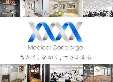 日本の医療・介護・ヘルスケア業界を支える社会貢献度の高い事業を展開しています!