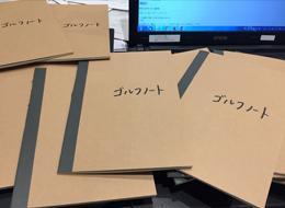 【山本トレーナーより】「私の持っているゲスト様、1人、1人にノートを作りお渡しし始めています。」