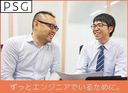 当社の代表・和田と入社約半年の若手社員・橋本。堅苦しくないラフな社風も魅力。