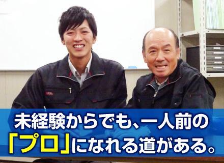 チームでの対応が、お客さまへの安心と信頼に!【三浦(左)25歳・入社1年半 / 高橋(右)63歳・入社12年】