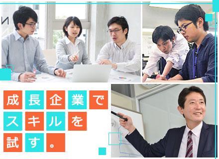 「教育」を軸に様々な事業を展開。新事業へのキャリアチェンジも可能です。