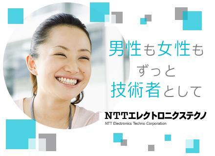 NTTグループならではの最先端技術領域の大規模案件×高待遇で、ステップアップしながら定年まで働けます。