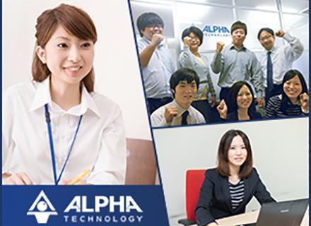 今や日本の技術は、全世界を市場としての競争力を求められています。