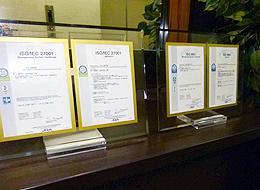 ISO27001、ISO9001の認証も取得しています。