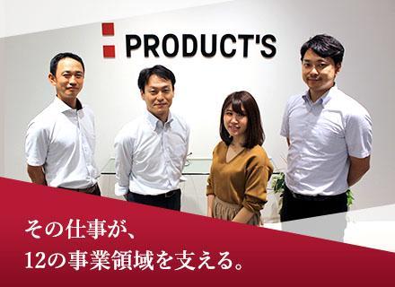 博報堂グループのプロモーション領域を担う総合制作事業会社。その確かな仕事を支えるのはあなたです。