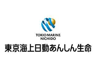抜群の知名度と商品力を誇る、東京海上グループのもとで新たなスタートをきりませんか?