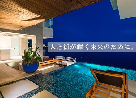 デザイン性の高い注文住宅・商業施設などを手がけてみませんか?