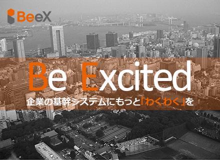 2016年3月1日に設立された新会社。将来的にコアメンバーになるチャンスもあります!