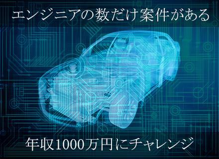 大手メーカー中心の1000件以上のプロジェクト。自動車、家電、精密機器、航空機など幅広く揃えています!