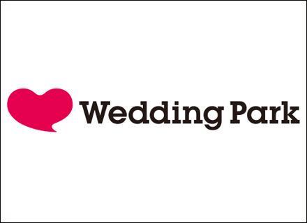 日本最大級の結婚式場クチコミサイト「ウエディングパーク」をより魅力的なサイトへと育てていきましょう。