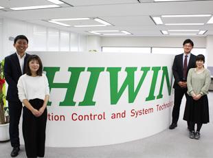 グローバル企業「HIWIN」の拠点は世界中に。時には海外研修などで製造現場を直接目にするチャンスも。