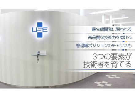 【関西エリア又は長岡勤務】土日祝休み、年間休日120日以上。資格取得もサポートします!