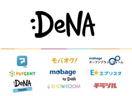 世界規模のインパクトを創出していくために、DeNAは今後も新たな挑戦を止めることなく歩んでいきます。