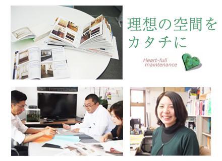 建築・不動産業界で働いていた方、業界知識をお持ちの方は大歓迎です。