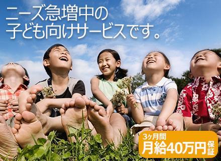 日本交通ならではの上質なサービスに、リピーターが続出しています。
